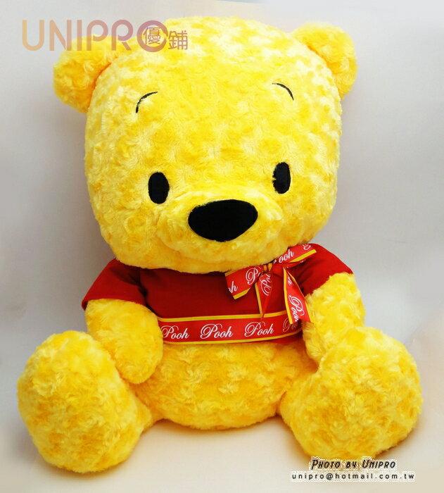 【UNIPRO】迪士尼 小熊維尼 phoon 玫瑰熊 學院風 40cm 小 絨毛玩偶 娃娃 可坐 畢業 生日 祝福 禮物