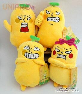 UNIPRO LINE貼圖 香蕉人 超人氣 吊飾娃娃 吊飾 絨毛 布偶 玩具 禮物 7吋 banana man