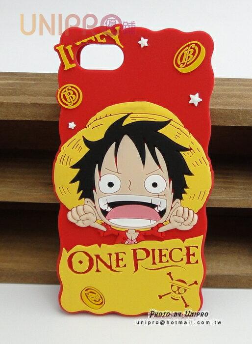 UNIPRO iPhone 5 5S 海賊王 航海王 One Piece 魯夫 矽膠軟殼立體 手機殼 保護殼