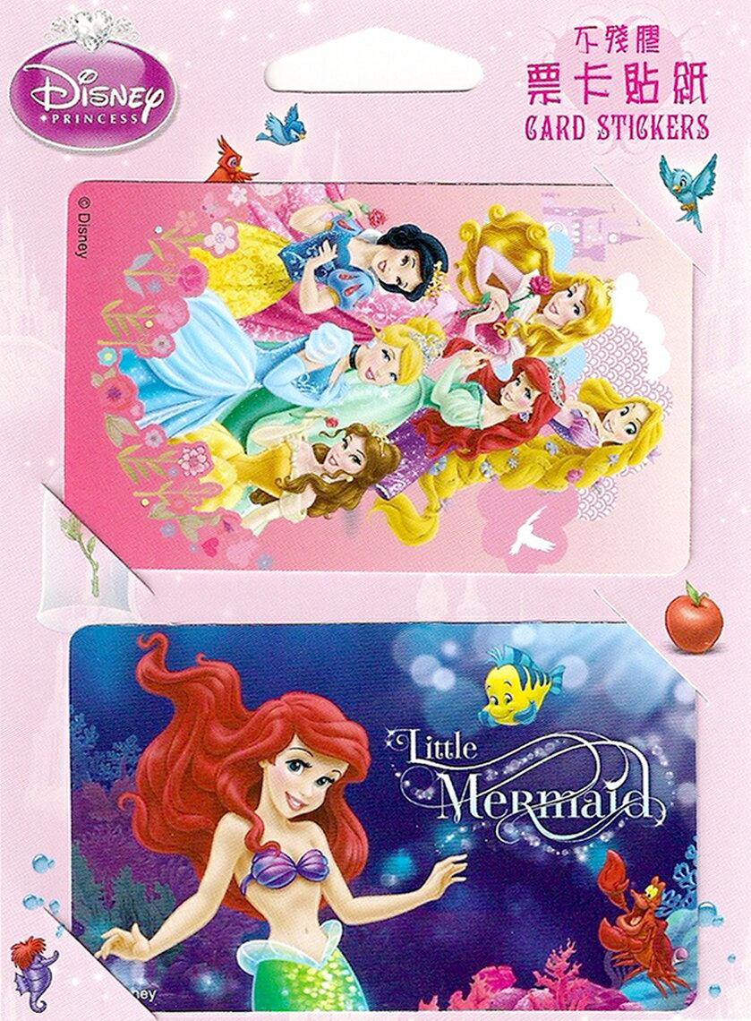 【UNIPRO】迪士尼 悠遊卡貼紙 公主系列 小美人魚 愛麗兒 小比目魚 會員卡 悠遊卡 票卡貼紙