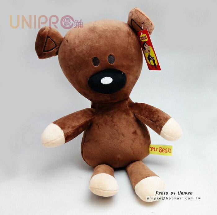 【UNIPRO】Mr. Bean Bear 豆豆熊 經典 絨毛娃娃 玩偶 咖啡熊 禮物 10吋