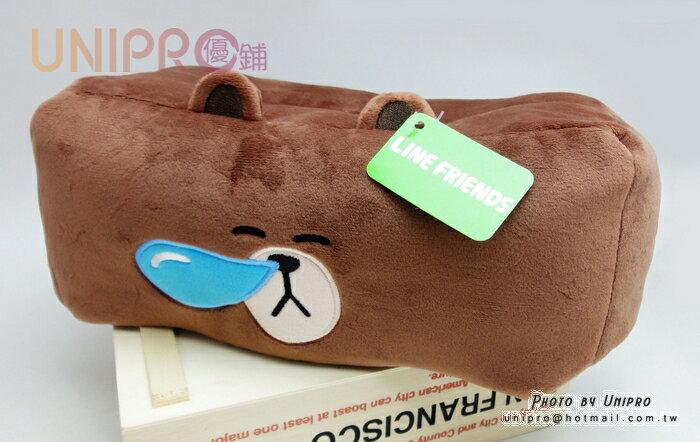 【UNIPRO】LINE 公仔 造型 熊大 LINE FRIENDS 打瞌睡 打呼 面紙套 面紙盒