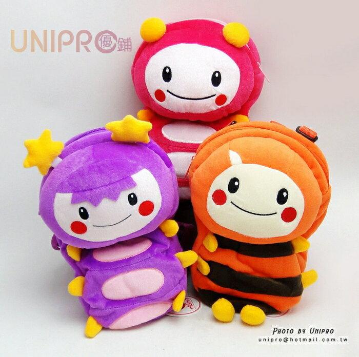 【UNIPRO】正版授權 9吋 momo 絨毛立體背包 兒童背包 娃娃 絨毛造型 小 背包