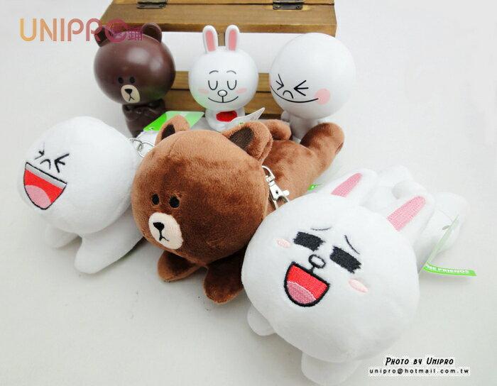 【UNIPRO】LINE公仔 表情娃娃 兔兔 饅頭人 熊大 正版 趴姿 伸縮票卡夾 證件夾 正版授權