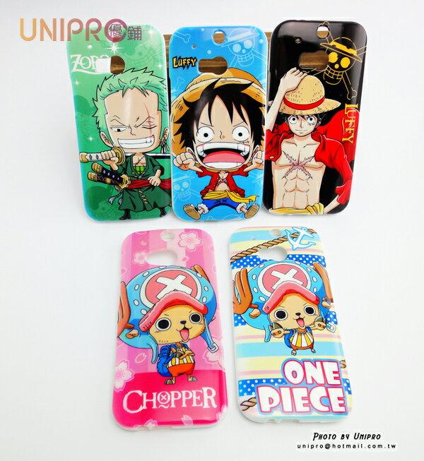 【UNIPRO】 HTC ONE M8  航海王 One Piece 手機殼 TPU 軟殼 保護套 海賊王