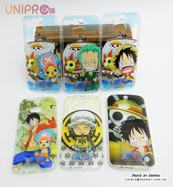 【UNIPRO】HTC ONE M8  航海王 海賊王 One Piece 手機殼 透明 軟殼 TPU 保護套