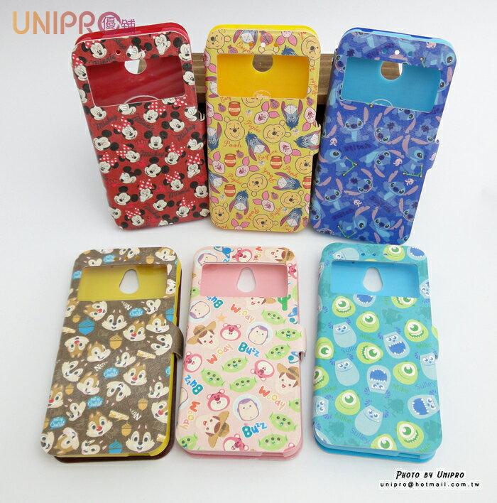 【UNIPRO】迪士尼 HTC Desire 610  史迪奇 米奇 米妮 Q版 開窗 來電顯示 保護套