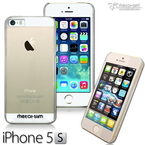 UNIPRO【i5126】Metal-Slim Apple iPhone 5 5S 極薄羽翼高強度晶透 手機 保護殼 手機套 超薄晶透