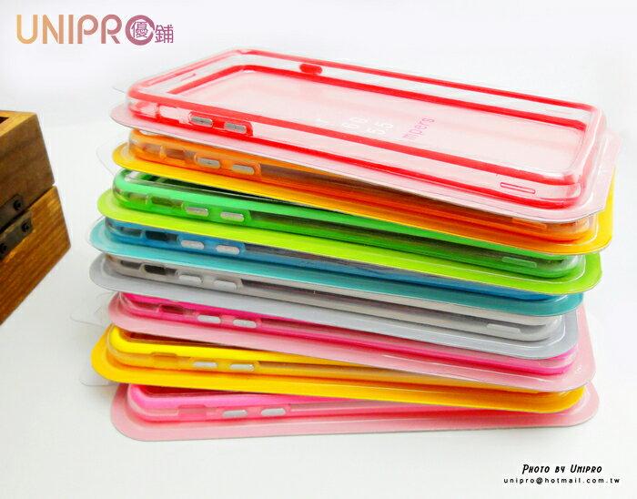 UNIPRO【i606】iPhone6 4.7吋 單色 TPU 邊框 Bumper 透明 PC+矽膠 雙料環套