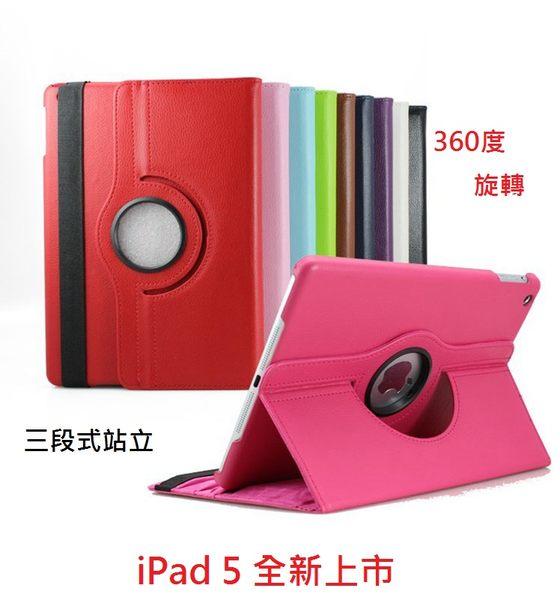 UNIPRO【i53】iPad Air 荔枝紋 360度 旋轉 保護套 三段式站立 保護套 iPad5
