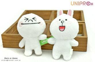 【UNIPRO】LINE FRIENDS 正版授權 公仔 絨毛娃娃 小吊飾 饅頭人 兔兔 熊大 3.5吋 包包吊飾 鑰匙圈