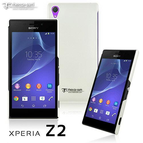 UNIPRO【SZ23】Metal-Slim SONY Xperia Z2 D6503 珍珠霧面光 皮革紫 新型保護殼 手機套