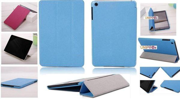 UNIPRO【M025】iPad Mini 1  彩色 義大利風 十字紋支架 三折站立 休眠喚醒保護套 保護殼 iPadmini