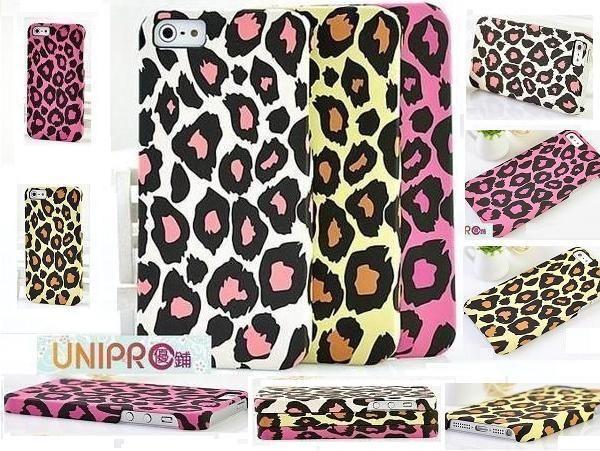 UNIPRO【i575】iPhone 4 4S 5 5S 5C S3 S4 Note3 時尚 幻彩 豹紋 磨砂 質感PC 皮革漆 保護 殼 套 手機殼