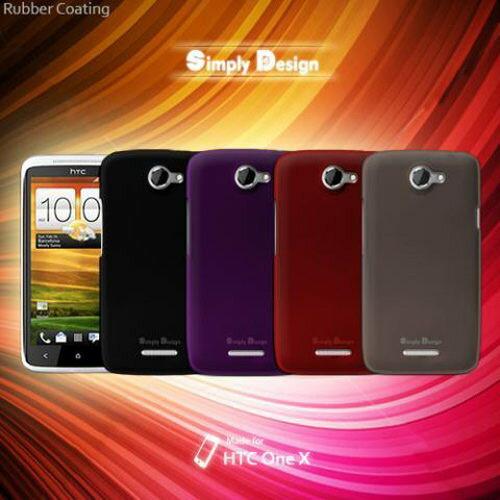 UNIPRO【1X01】Metal slim HTC one X 皮革漆 防滑 磨砂 超薄 UV 卡夢 星砂黑 雙料 保護套 手機殼