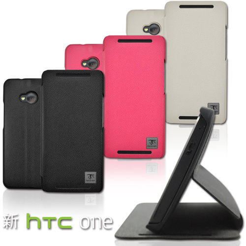 UNIPRO【N103】Metal-Slim New HTC ONE M7 超薄 0.88mm 支架 側掀皮套 保護套 手機 殼 蝴蝶機 butterfly SONY Z