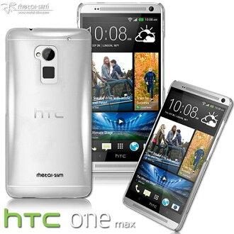 UNIPRO【HC014】Metal-Slim HTC ONE MAX T6 803S 晶透 PC透 新型保護殼 手機套 送保護貼 加高設計