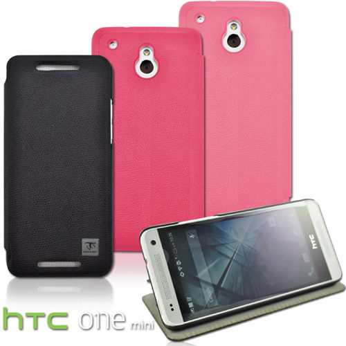 UNIPRO【N113】Metal-Slim HTC New One mini M4 601e 超薄0.88mm站立側掀 皮套 保護套