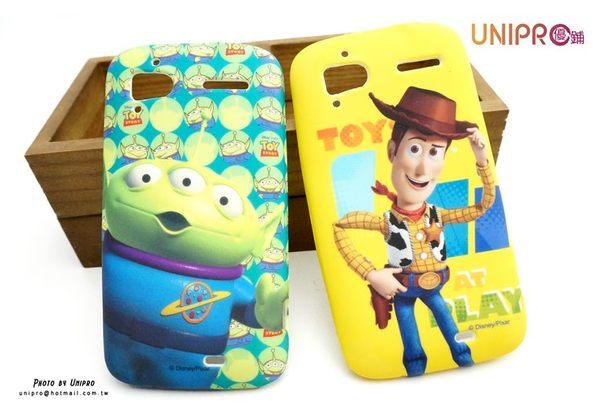 UNIPRO HTC Sensation XE Z715e 音浪機 迪士尼 玩具總動員 三眼怪 胡迪 吉娃娃 巴哥 手機殼 保護套