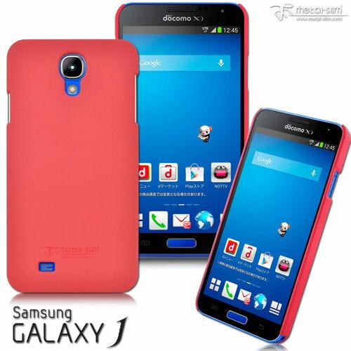UNIPRO【SA023】Metal-Slim Samsung Galaxy J SC-02F PC透明 UV白 皮革桃 新型保護殼 手機套