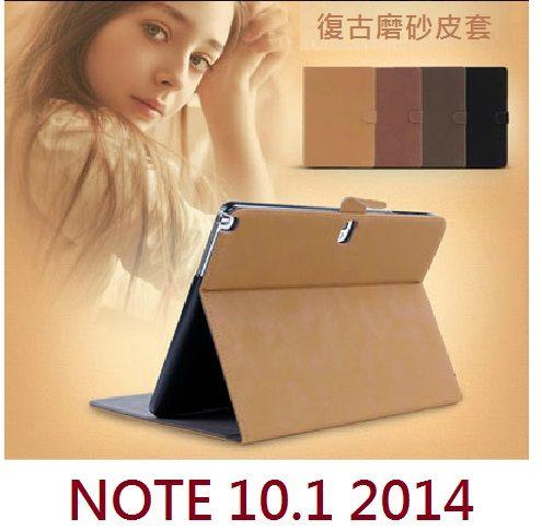 UNIPRO~P602~Samsung NOTE 10.1 2014 P600 P601