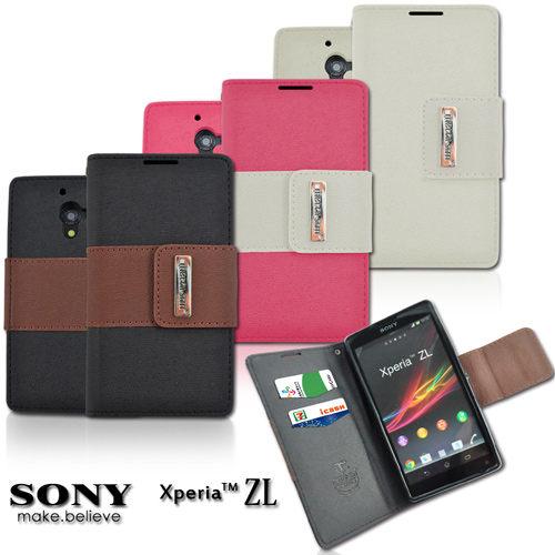 UNIPRO【SY05】Metal-Slim SONY Xperia ZL L35h TPU雙色書本式 側翻皮套 保護套 手機套 有吊飾孔