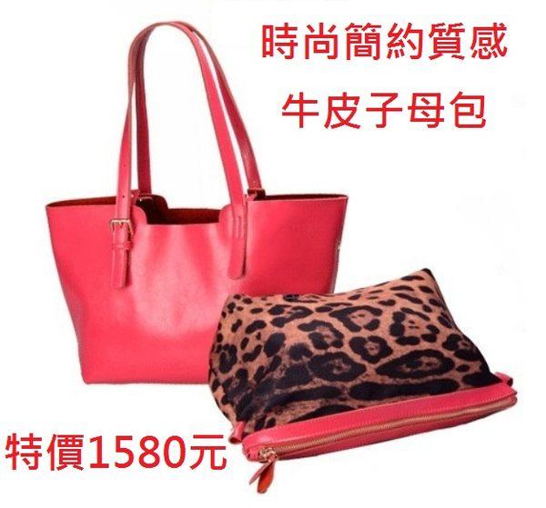 UNIPRO~I05200~超 牛皮  簡約 豹紋 化妝包 子母包 真皮肩背包 手提包