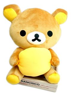 UNIPRO拉拉熊Rilakkuma正版授權坐姿抱抱枕30cm絨毛娃娃玩偶情人節禮物