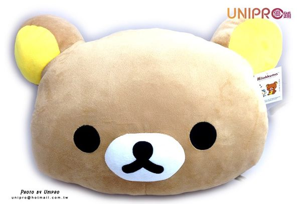 【UNIPRO】拉拉熊正版授權 Rilakkuma 輕鬆熊 哥哥 棕熊 頭型 抱枕 靠枕 暖手枕 小