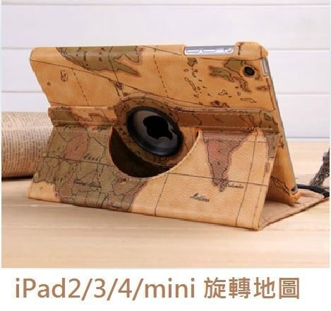 UNIPRO【I43】New iPad 2 3 4 mini iPad Pro 9.7吋 12.9吋 360度 旋轉 世界 航海 地圖 經緯線 休眠喚醒 支架 保護套 皮套