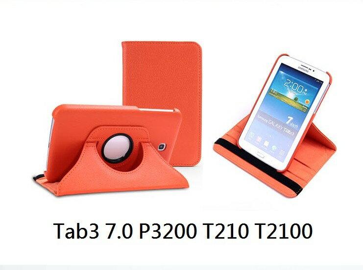 UNIPRO【P317】Galaxy Tab3 7.0 吋 T210 T211 360度 旋轉 荔枝紋 支架 保護 皮 套 保護殼