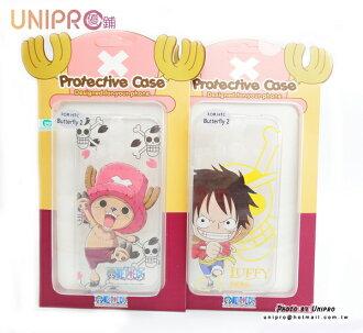 【UNIPRO】HTC Butterfly 2 航海王 海賊王 One Piece 手機殼 透明 軟殼 TPU 保護套