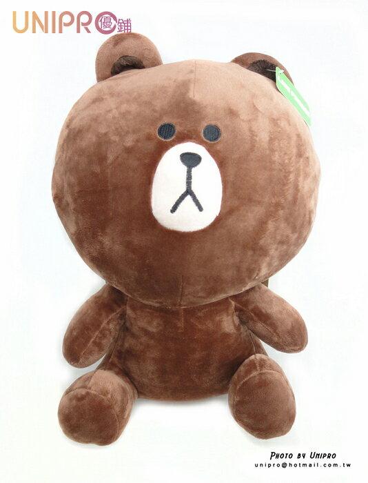 【UNIPRO】正版授權 13吋 熊大 LINE 公仔 坐姿 可愛 娃娃 公仔 兔兔 饅頭人