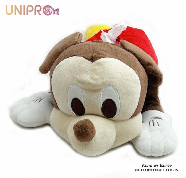 【UNIPRO】迪士尼 米奇 Disney Mickey 趴姿 造型 絨毛 面紙套 造型立體 正版授權
