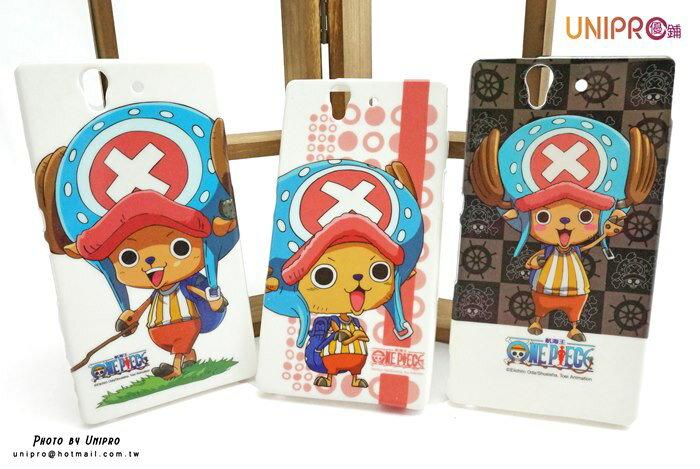 UNIPRO SONY Xperia Z L36h 航海王 海賊王 One Piece 正版授權 矽膠手機殼 軟殼 保護套
