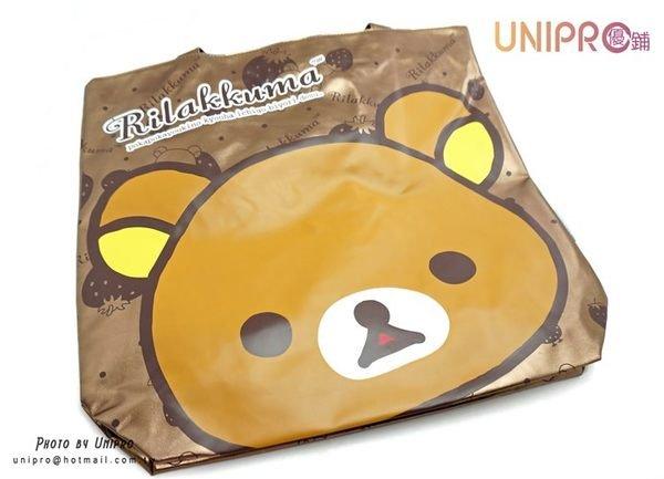 【UNIPRO】拉拉熊 Rilakkuma 懶熊 棕熊 大包 購物袋 肩背包