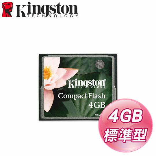 【新風尚潮流】金士頓 4G 4GB CF 記憶卡 終身保固 CF/4GB