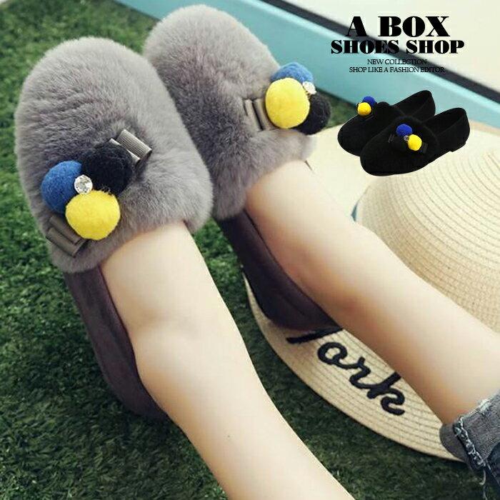 【AS9981】圓頭包鞋 娃娃鞋 毛毛鞋 柔軟可愛毛球水鑽絨面絨毛材質 2色