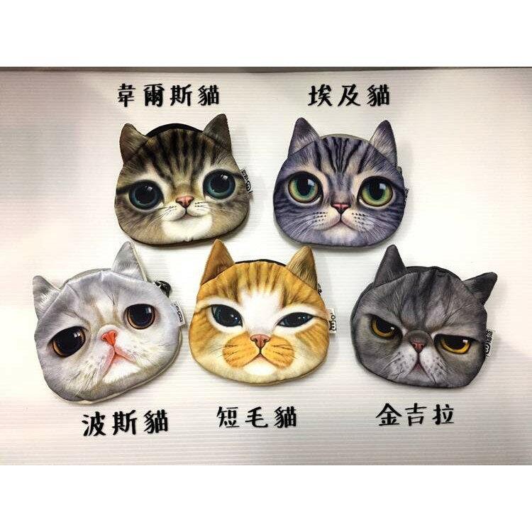 時尚潮流 動物零錢包 貓咪 零錢包 小貓錢包【AN002】