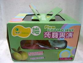 禾一發~梅蒟蒻果凍1200公克盒×2盒