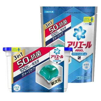 (108顆)「P&G」超好用!3D立體消臭洗衣球x2盒+補充包4包 0