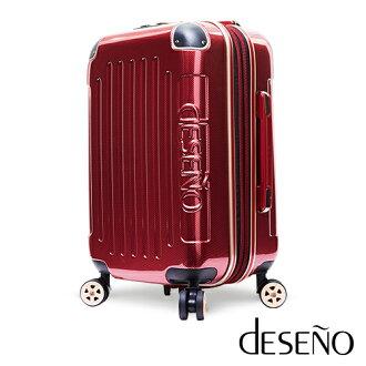 【加賀皮件】Deseno 尊爵傳奇Ⅲ 多色 可加大 防爆拉鍊 商務 28吋 行李箱 行李箱 CL2380