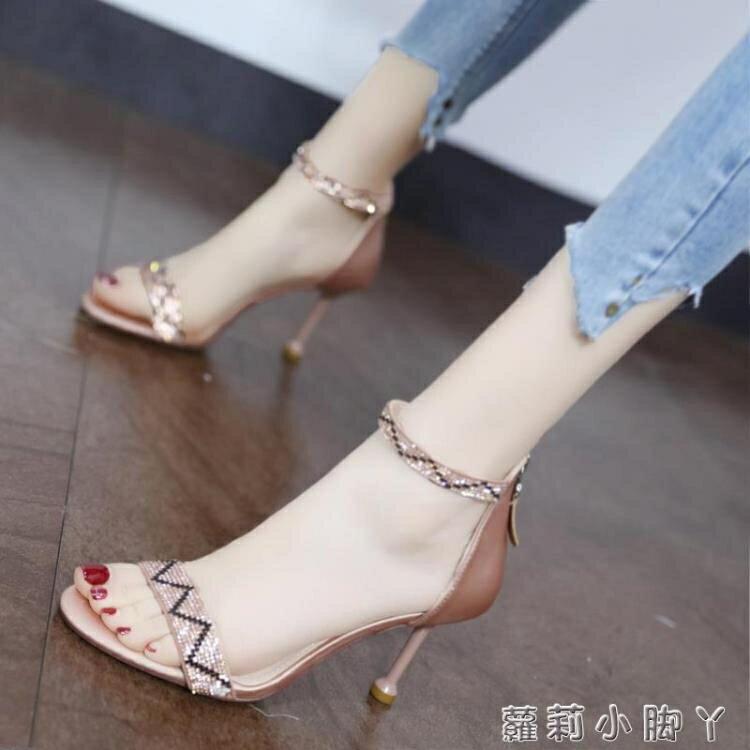 大東她時尚水鉆一字帶涼鞋2021年新款夏氣質露趾細跟高跟鞋仙女風