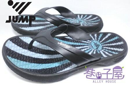 【巷子屋】JUMP 將門 男款耐磨運動人字夾腳拖鞋 [069] 黑藍 MIT台灣製造 超值價$298
