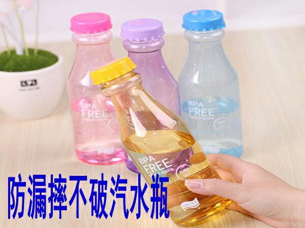 BO雜貨【SV6223】便攜式 創意糖果色防漏透明摔不破汽水瓶 帶蓋密封隨水杯