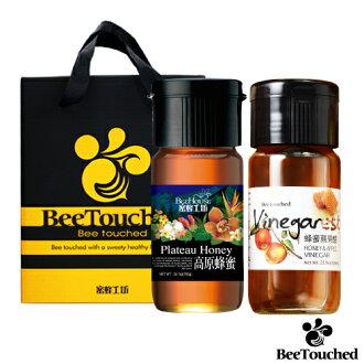 蜜蜂工坊-精選蜂蜜700g+蜂蜜蘋果醋500ml ★樂天限定組合