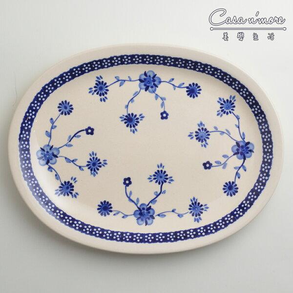 波蘭陶歐式青花系列橢圓形餐盤陶瓷盤菜盤水果盤沙拉盤29cm波蘭手工製