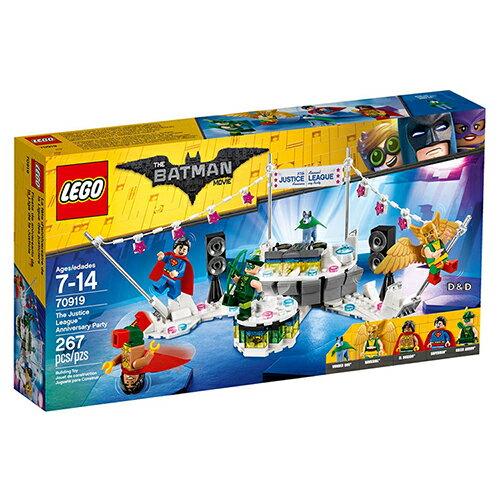 樂高積木LEGO《LT70919》2018年樂高蝙蝠俠電影系列-TheJusticeLeague™AnniversaryParty