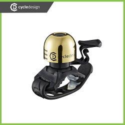 cycledesign 黃銅自行車鈴 (黃銅/白)