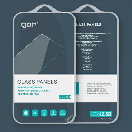 GOR iPhone 7/7 Plus 9H鋼化玻璃膜(2片入) 保護膜 蘋果7 i7【N202203】